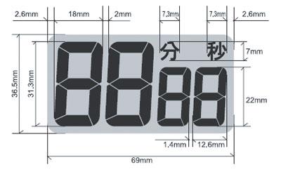 ワンタッチ・オーバータイムタイマーTM-22/23 文字寸法図